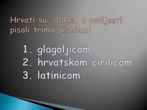 excel tutorial na srpskom jeziku prvi pisani i tiskani spomenici