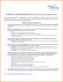 Sample Essay For Scholarship Application Scholarship Essay Format Sponsorship Letter