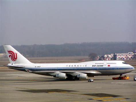 Berlian 0 55 Ct 哈爾濱太平國際機場