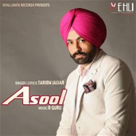 biography of tarsem jassar asool lyrics tarsem jassar