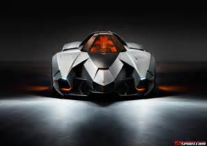 Lamborghini Egoista Official Lamborghini Egoista Gtspirit