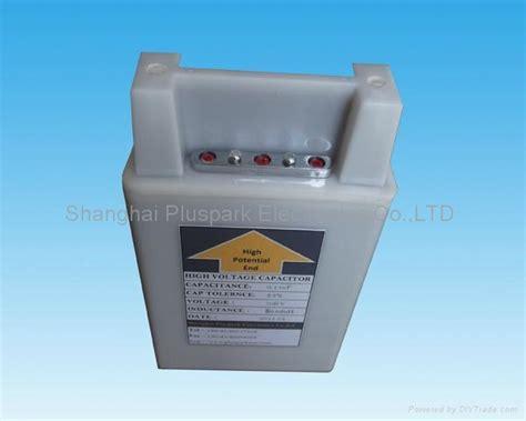 diy pulse capacitor pulse capacitor 8kv 3uf cap 3uf 8kv pluspark china manufacturer capacitor electronic