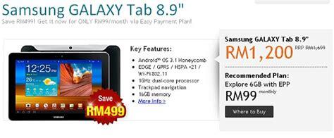 Samsung Tab 8 Di Malaysia samsung galaxy tab 8 9 price malaysia soyacincau