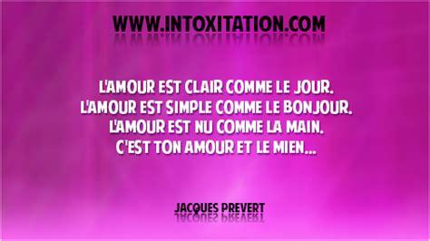 rené clair citations citation l amour est clair comme le jour l amour