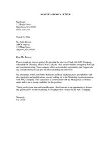 Business Apology Letter Out Stock sample apology letter crna cover letter