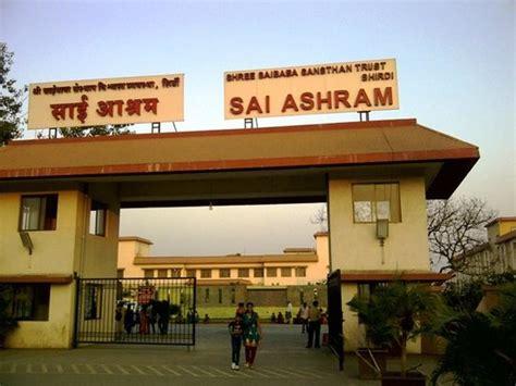 sai ashram room booking sai ashram bhakti niwas picture of sai ashram shirdi tripadvisor