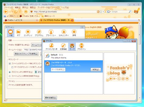 firefox themes orange some best firefox themes 嘉佑的博客