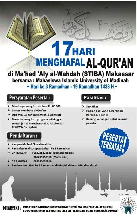 Al Quran Dairi 17 X 25 A79 17 hari menghafal al qur an sekolah tinggi ilmu islam dan bahasa arab stiba makassar