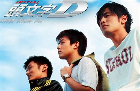 jay chou initial d jay chou wants edison chen and shawn yue back for quot initial