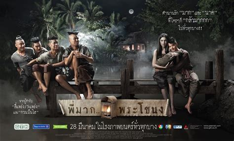 cuplikan film pee mak sinopsis pee mak 2013 asian movies