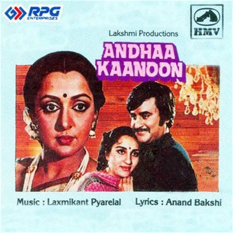 Andha Kanoon Movie Songs » Home Design 2017