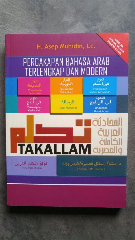 Buku Belajar Tashrif Sistem 20 Jam Buku Karya Aceng Zakaria buku takallam percakapan bahasa arab terlengkap dan modern
