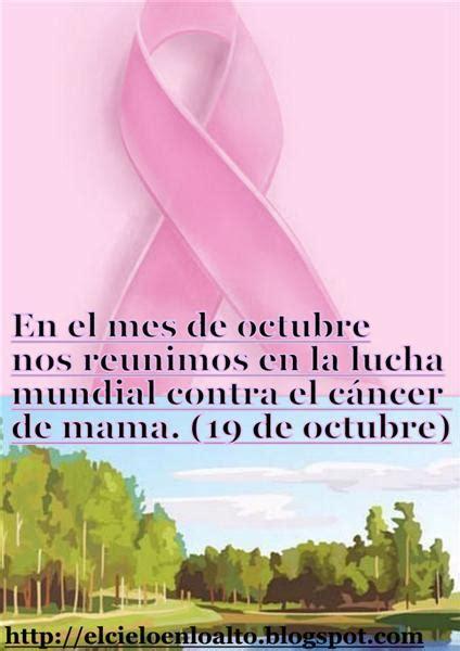 imagenes octubre mes del cancer de mama octubre mes de lucha mundial contra el c 225 ncer mama pictures
