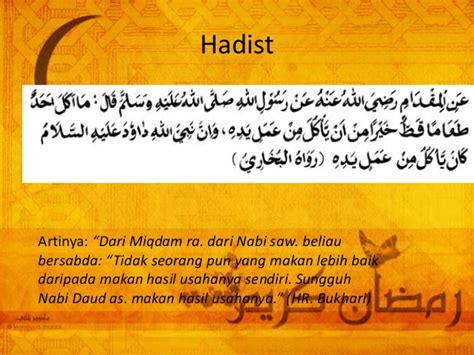 hadis semangat bekerja gambar islami