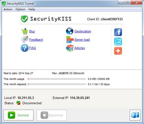 dropbox line premium securitykiss tunnel 免費 3 個月 jadeite premium vpn 付費帳戶