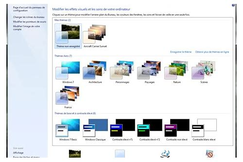 windows xp thema herunterladen pc suite