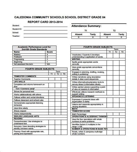 academic progress report template word student report card template resume builder