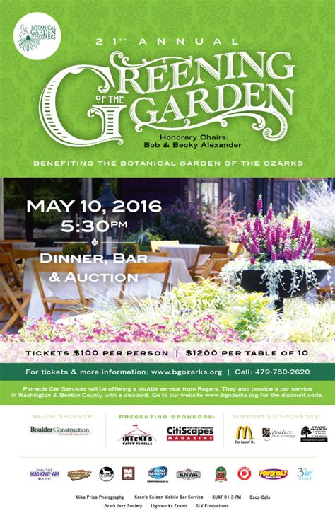 botanical gardens of the ozarks botanical garden of the ozarks to host annual greening of