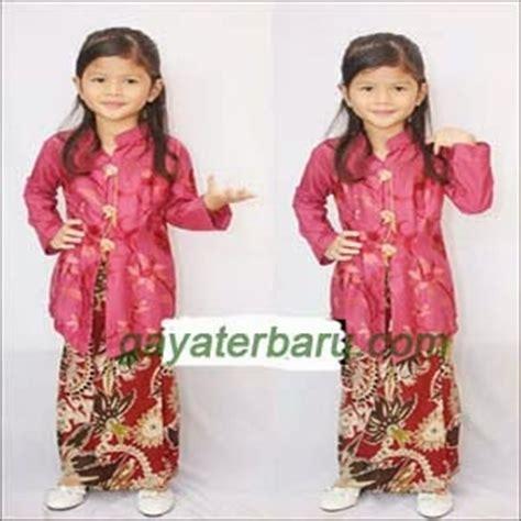 Baju Adidas Untuk Kanak Kanak kumpulan foto model baju kebaya untuk kanak kanak trend baju kebaya