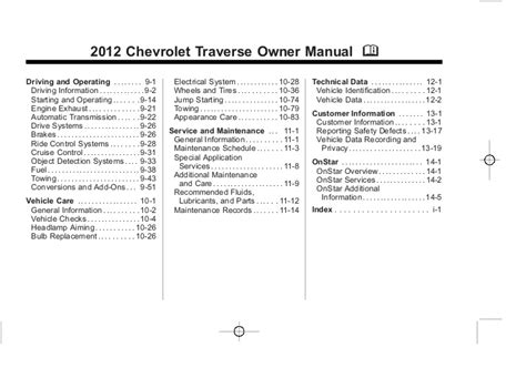 auto manual repair 2011 chevrolet traverse transmission control 2012 chevy traverse owners manual