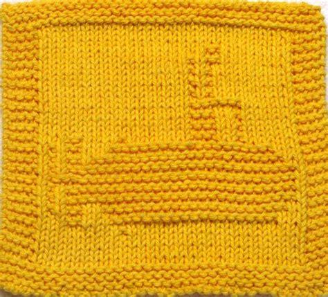 strumming pattern for yellow submarine knitting cloth pattern yellow submarine ezcareknits
