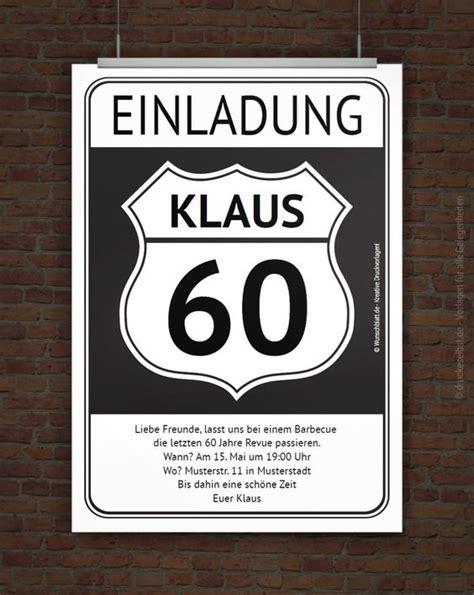 Kostenlose Vorlage Einladung 60 Geburtstag Einladung Zum 60 Geburtstag 60 Geburtstag Einladung Zum 60 Geburtstag 60
