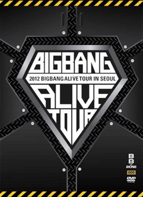 Original Dvd Big Made In Seoul 2012 bigbang alive tour in seoul press limited edition 3dvd photobook bigbang hmv