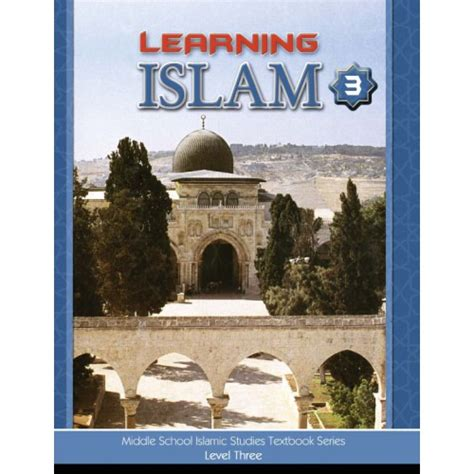 learning herbalism workbook books learning islam textbook level 3 grade 8