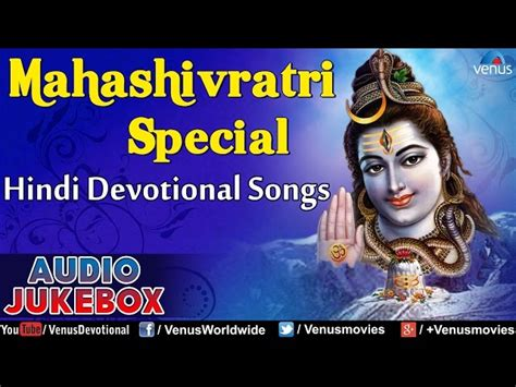 download mp3 bhajans from youtube mahashivratri special hindi devotional songs au