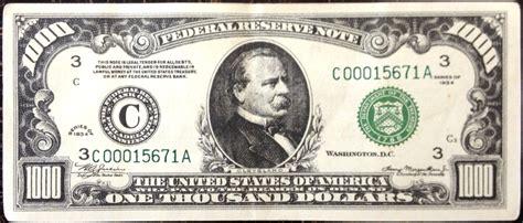 million dollar bill template million dollar bill template