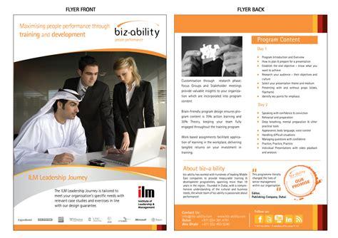 leaflet design courses professional upmarket flyer design for alexis dyson by