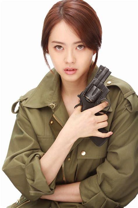 film terbaru go ara drama action korea terbaru you re all surrounded film korea