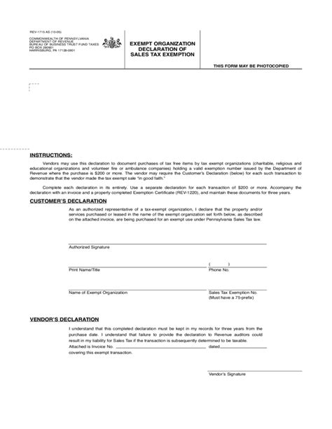 sle of declaration form rev 1715 exempt organization declaration of sales tax