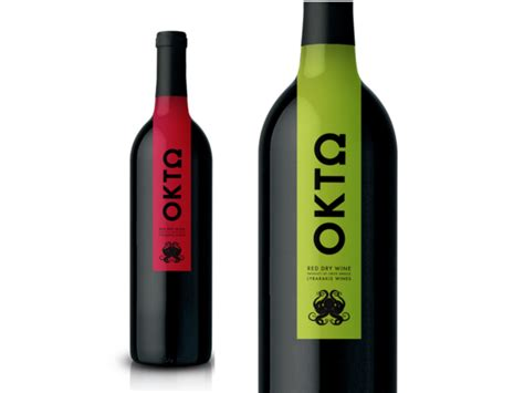 Wine Mba Hk by Okto Wine On Packaging Of The World Creative Package