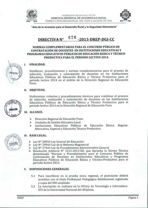 drep puno contrato docente 2016 directiva nro 026 contrato docente drep puno