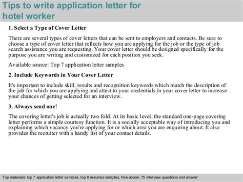 application letter for hotel internship hotel worker application letter