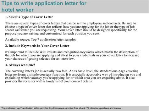 Hotel worker application letter