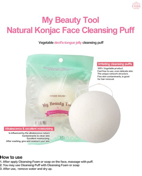 Detox Veggies Jelly by Etude House Konjac Cleansing Puff 100