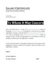 to whom it may concern letter format for salary