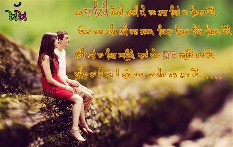 fb jad download jad yaar baitha naal howe desicomments com