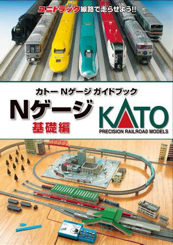 kato unitrack layout guide book kato 25 030 unitrack basic guide book