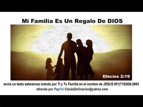 imagenes de la familia y dios el amor de dios une la familia youtube