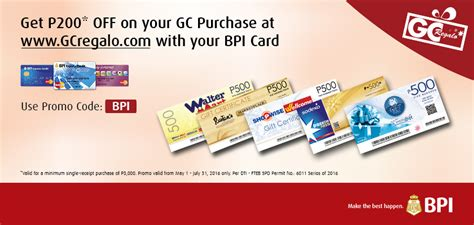 Bpi Epay Gift Card Where To Use - epay gift card use gift ftempo