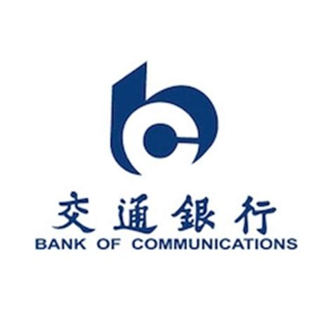 communication bank of china our members iba japan