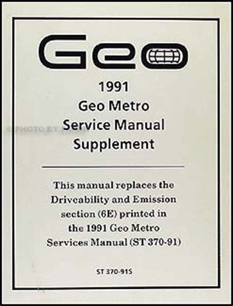 1991 geo metro driveability/emission repair shop manual