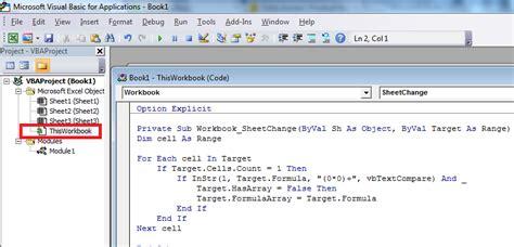 excel array formula not have to ctrl shift enter