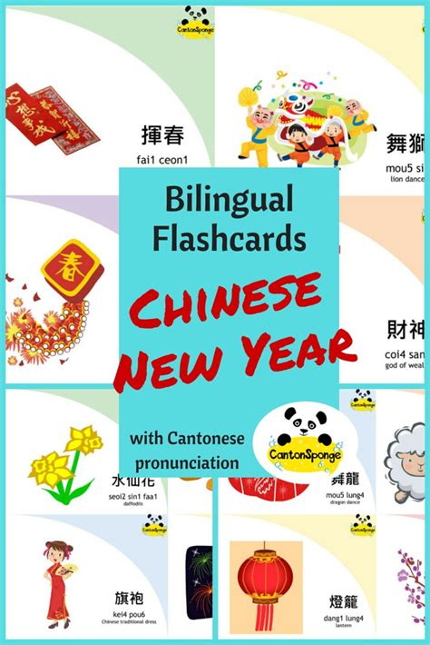 new year in cantonese writing 18 best learn cantonese images on cantonese