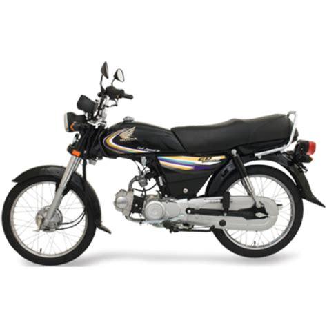 pakistan honda motorcycle price honda cd 70 motorcycle price in pakistan honda in