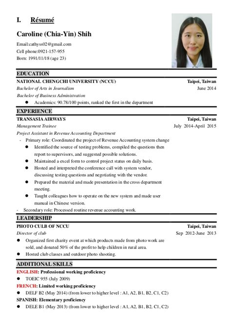 what goes in the profile of a resume resume in and caroline shih sans cv