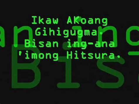 bisaya version lyrics chinito bisaya version lyrics